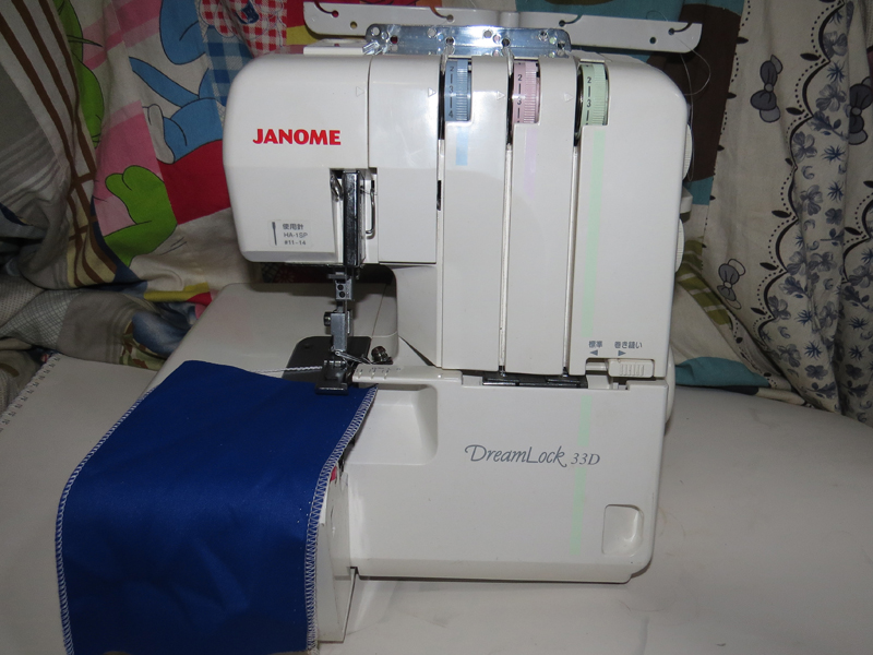 Janome Dream Lock 33D