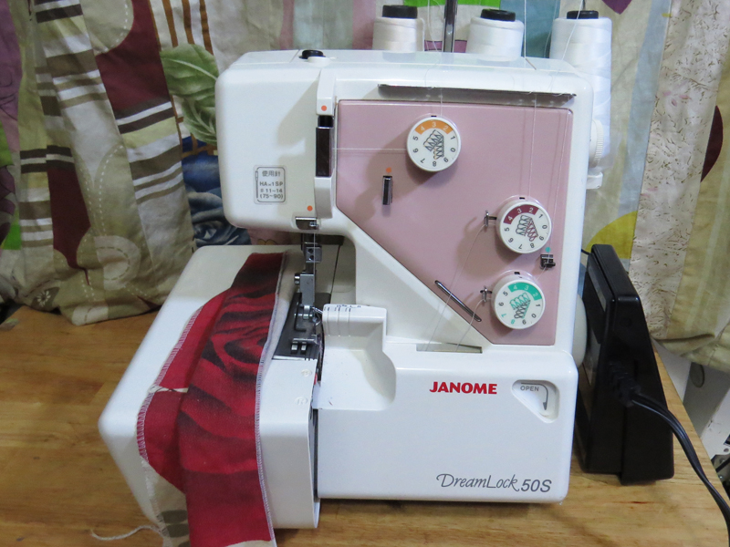 Janome Dream Lock 50s