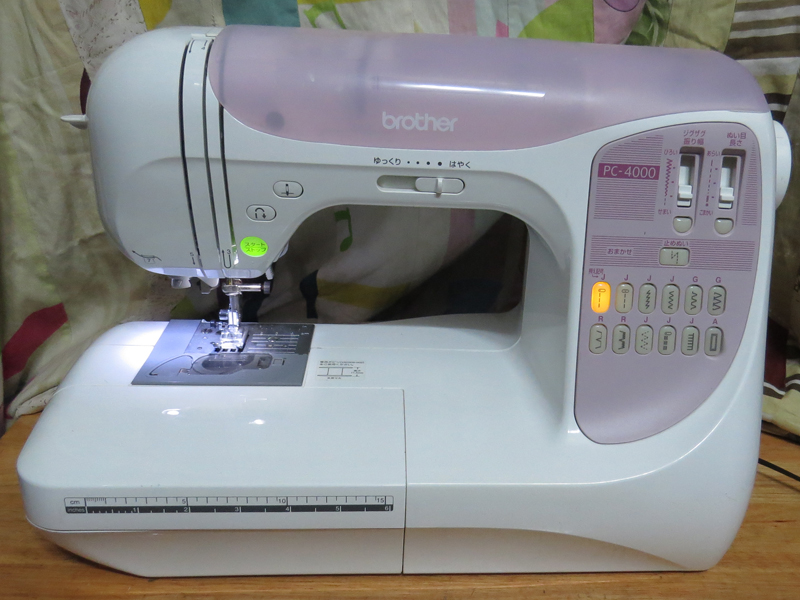 Brother PC-4000 ( Đời mới )