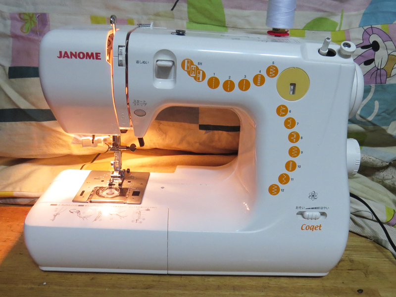 Janome 660 nhỏ gọn