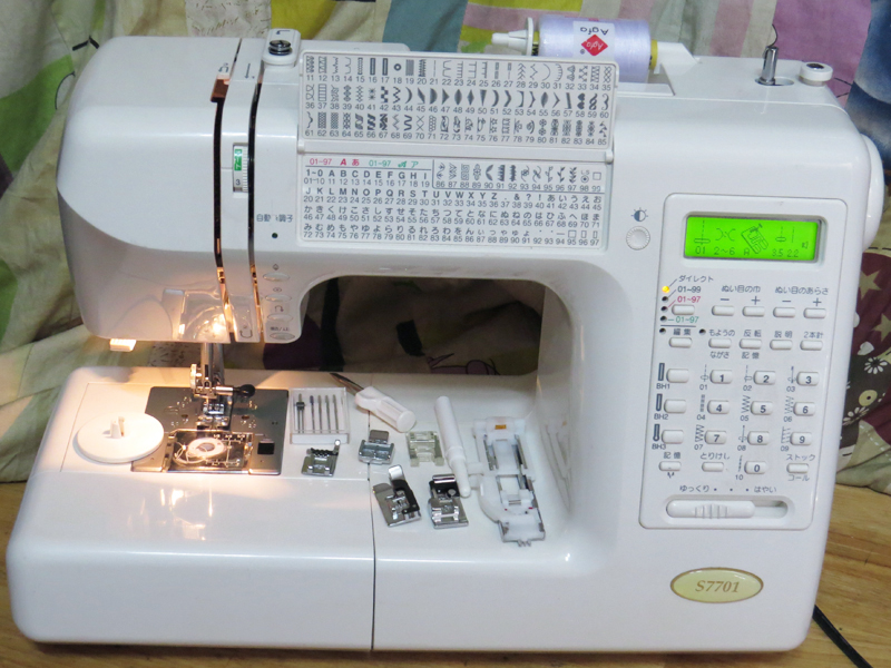 Janome S7701