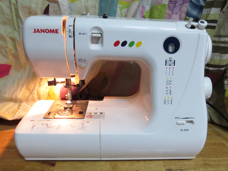 Janome IJ-200 nhỏ gọn
