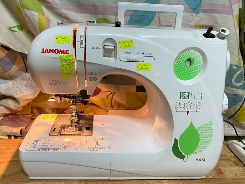 Janome N-573