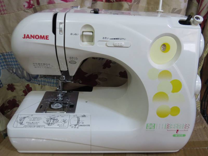 Janome N-572