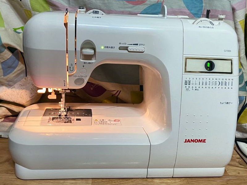 Janome G7000