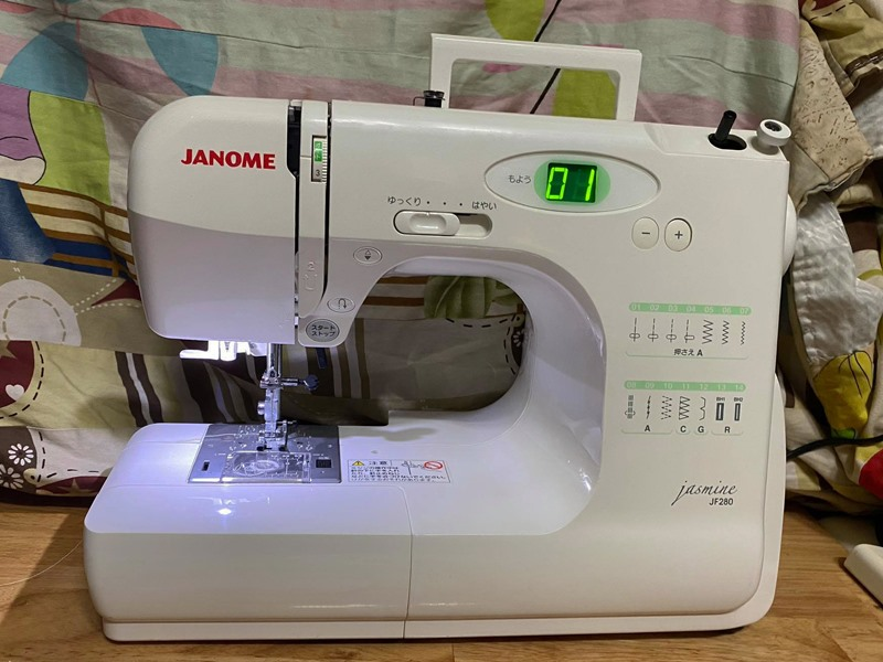Janome JF280 ( Nhỏ gọn )