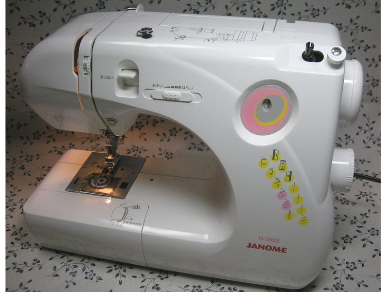 Janome N-355S( Nhỏ gọn )