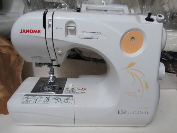 Janome ON-282