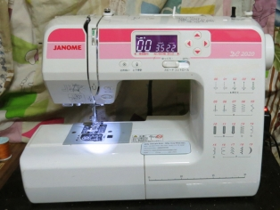 JANOME DC 2020